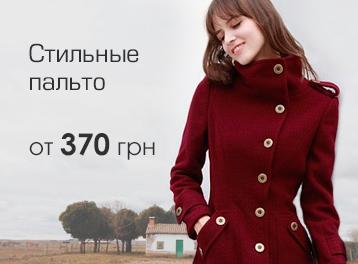 6c52957ee18d платья Одесса. Новая коллекция женских платье и одежды. Компания Интернет- магазин ...