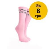 Жіночі шкартпетки та гетри